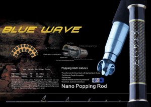 Nano Blue Wave Popping Rod