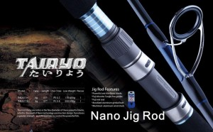 Tairyo Nano Jig Rod