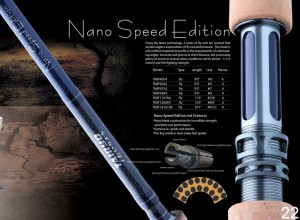 Tairyo Nano Speed Edition