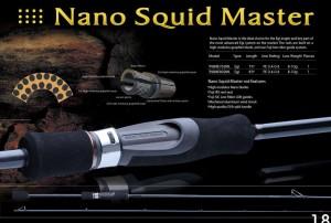 Tairyo Nono Squid Master
